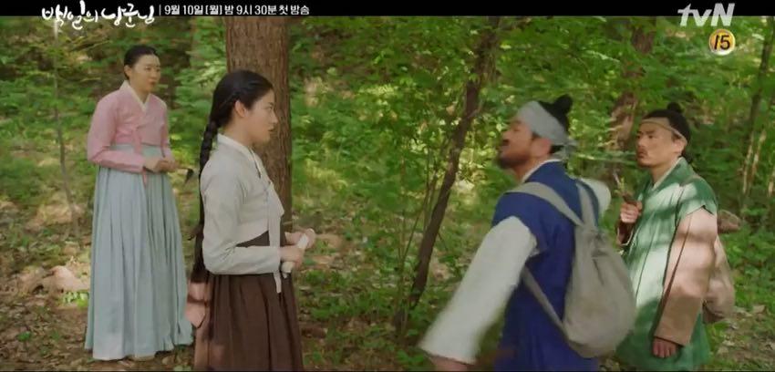 download drama korea 100 days my prince episode 14