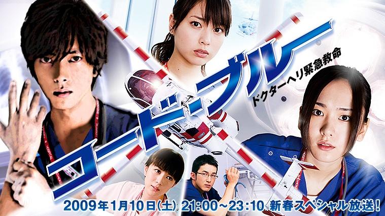 Code Blue Iii Dvd English Subtitle