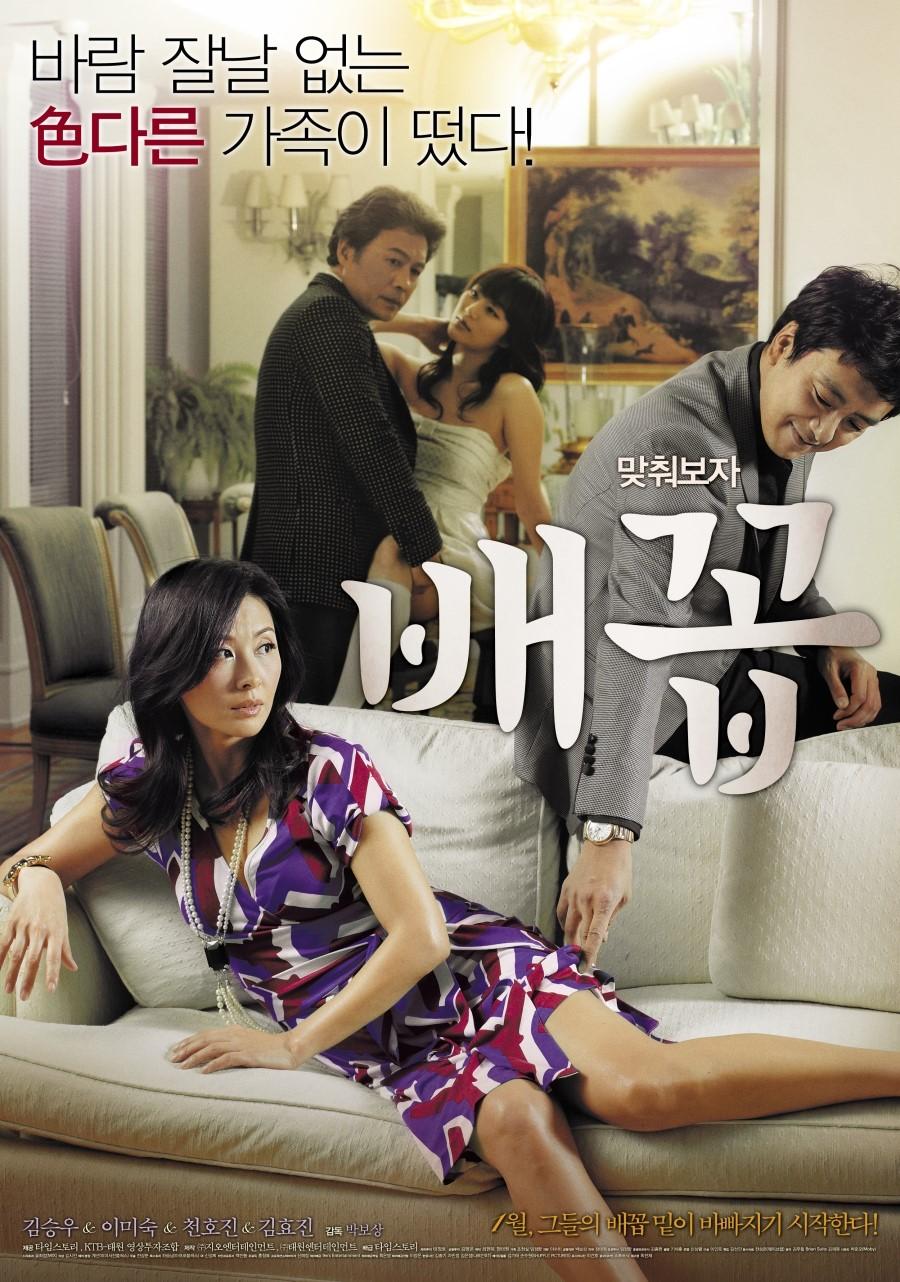 Hye jin horny korean couple - 3 part 9