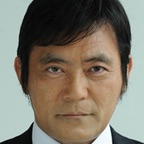 I'm Home-Ikkei Watanabe.jpg