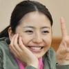 My Sister-Masami Nagasawa.jpg