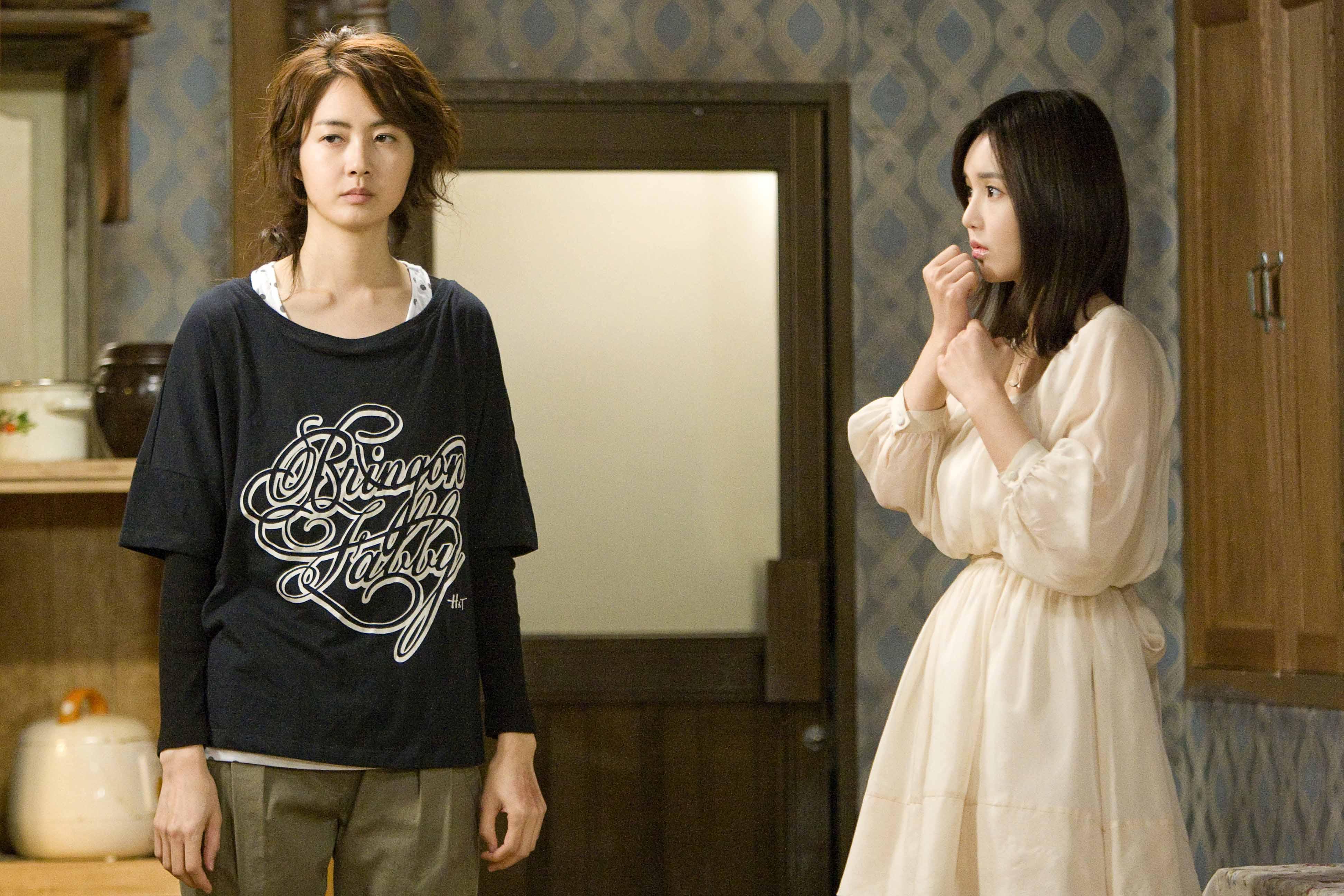 49 Days - Korean Drama - AsianWiki