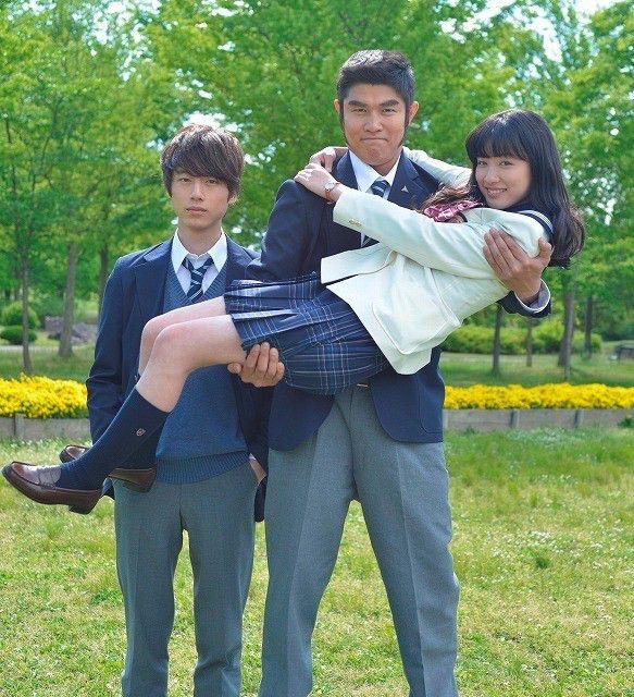 Asian Love Story Movie 116
