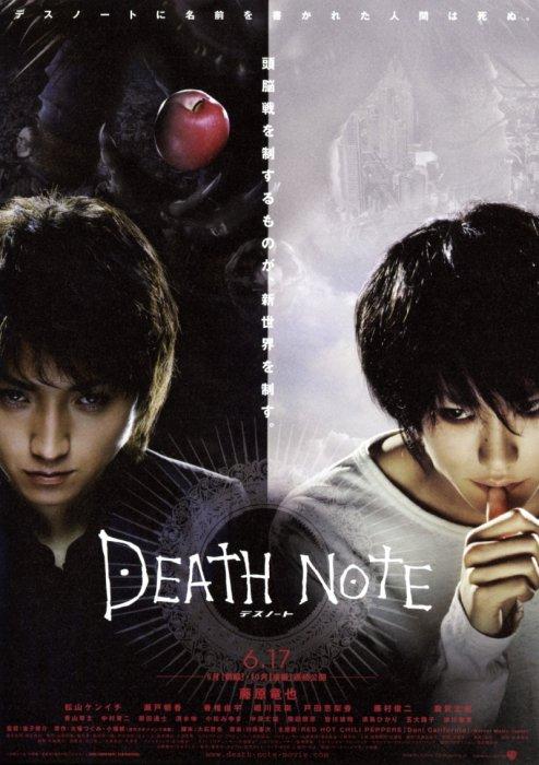 [Resim: Deathnoteposter.jpg]