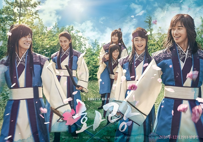 Hwarang Episode 15-16