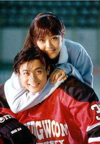 Icing (1996-South Korea-MBC)-p1.jpg