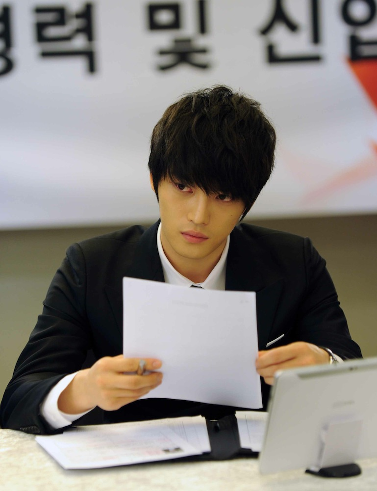 Protect The Boss-02.jpg