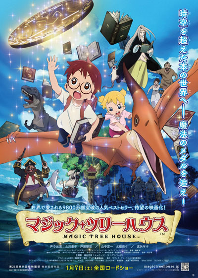 Magic Tree House (anime)-p1.jpg