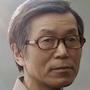 Seinaru Kaibutsutachi-Mitsuru Hirata.jpg