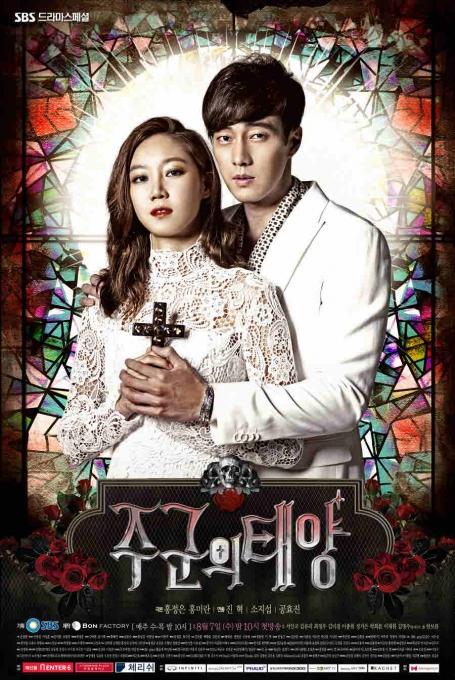 Korean Drama -The Masters Sun