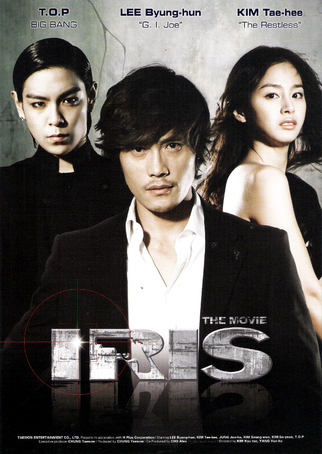 IRIS IRIS-The_Movie