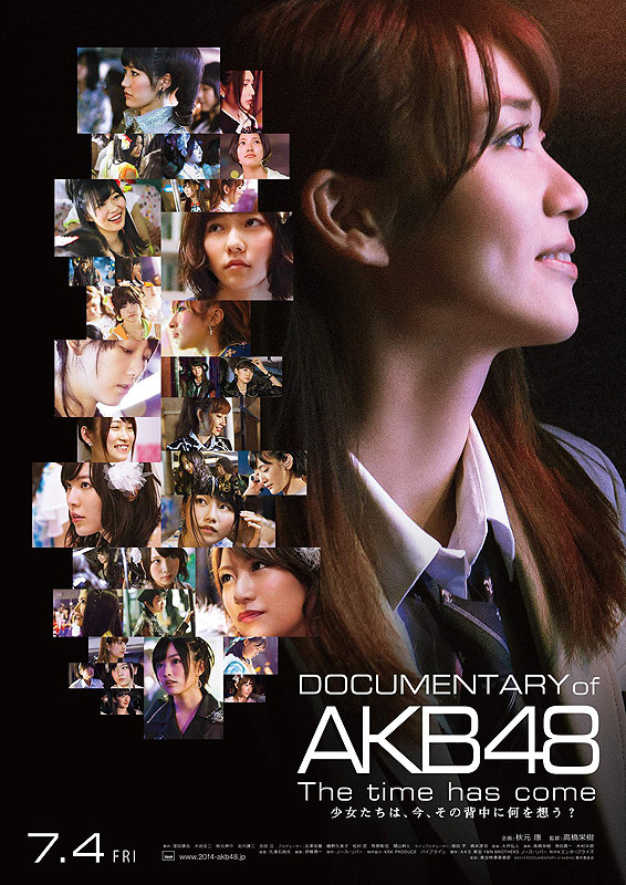 Documentary of AKB48- The Time Has Come-p1.jpg