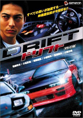 Drift GTR (2008)