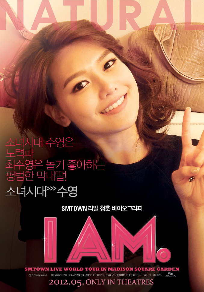 I am- SMTOWN LIVE WORLD TOUR in Madison Square Garden-p27.jpg