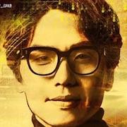Lookout (Korean Drama)-Kim Tae-Hoon.jpg