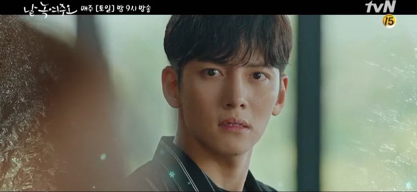 melting me softly korean drama
