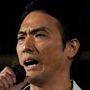 Nemuri no Mori-SP14-Takehiro Hira.jpg