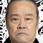 Story of My House-Toshiyuki Nishida.jpg