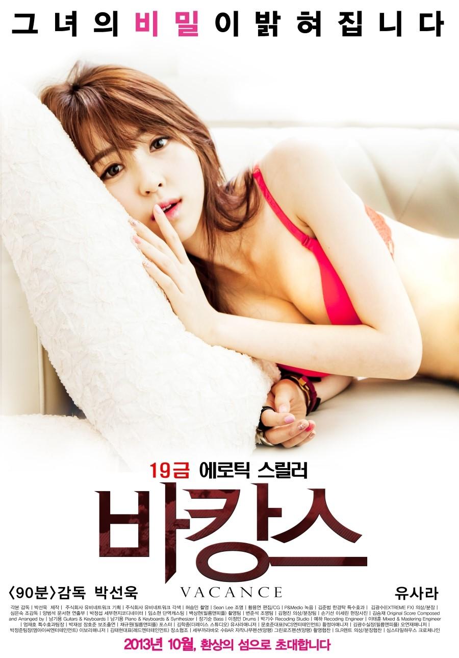 Free Adult Japanese Movie