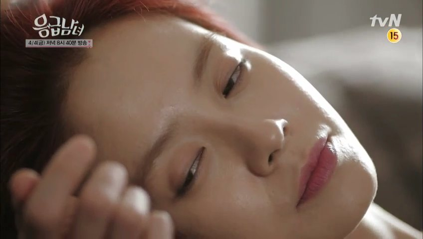 Emergency Couple - AsianWiki