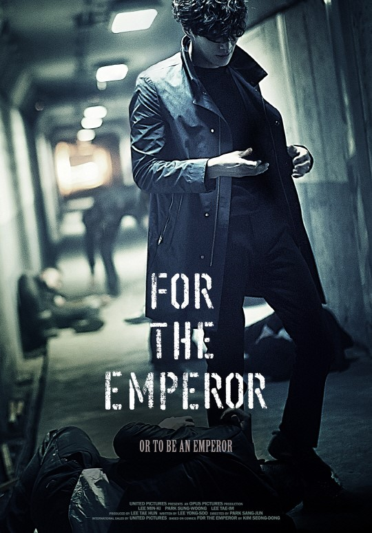 For The Emperor-INT-p01.jpg