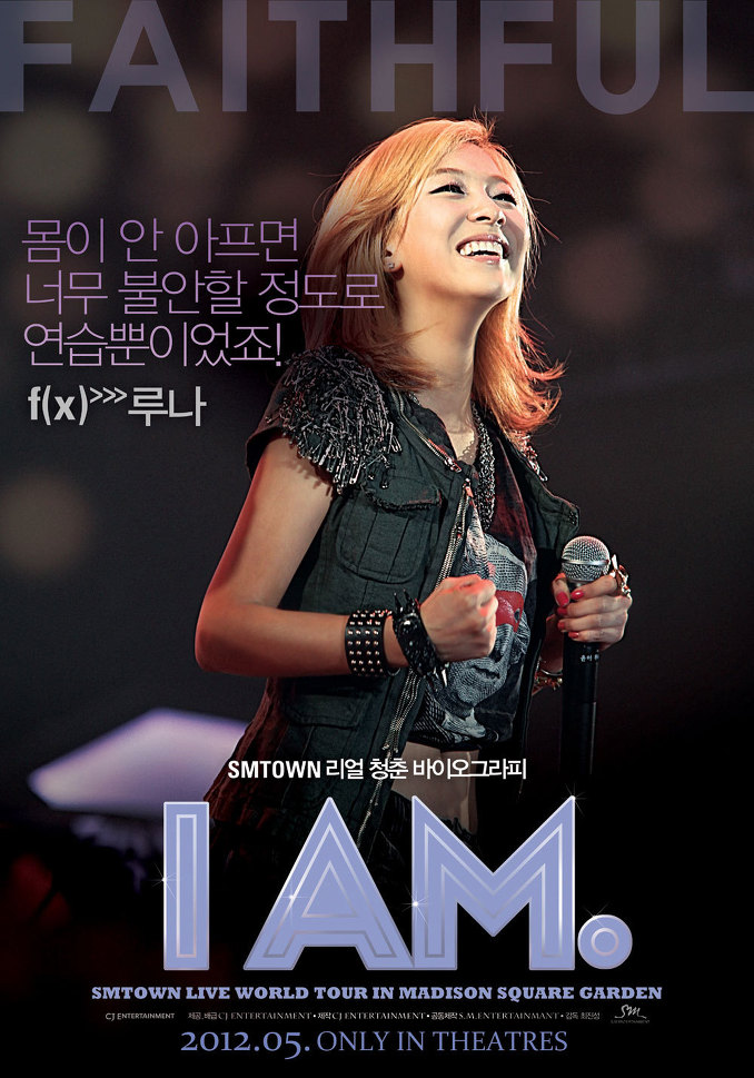I am- SMTOWN LIVE WORLD TOUR in Madison Square Garden-p12.jpg