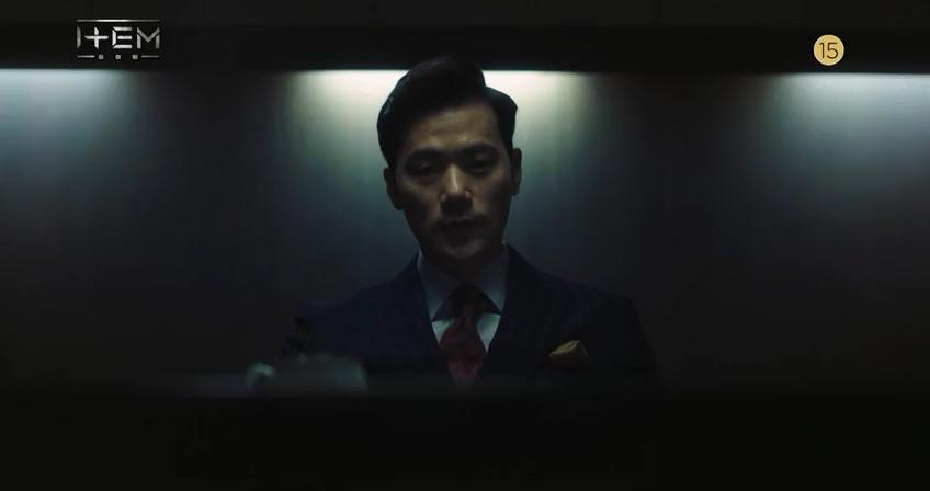 Item (Korean Drama) - AsianWiki