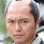 Neko Zamurai-Ryoichi Yuki.jpg