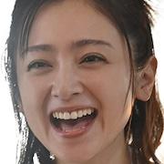 Nijiiro Karte-Yumi Adachi.jpg