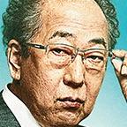 Recall-Ittoku Kishibe.jpg