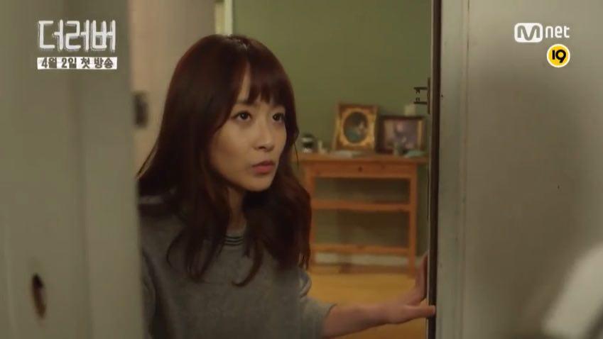 The Lover (Korean Drama) - AsianWiki