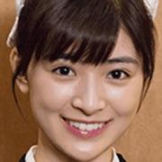 Uchi no Shitsuji ga Iu Koto niwa-Mio Yuki.jpg