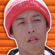 Universal Koukokusha-Ichiro Yatsui.jpg