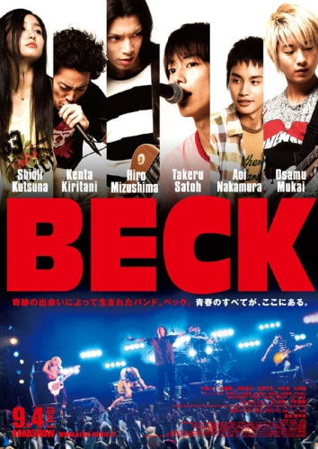 beck asianwiki