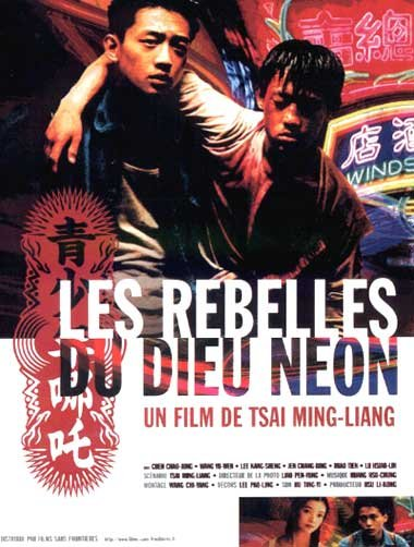 Rebels Of The Neon God Asianwiki