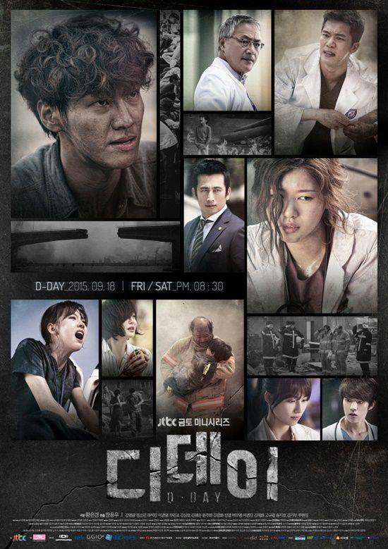 D-Day_%28Korean_Drama%29-p1.jpg