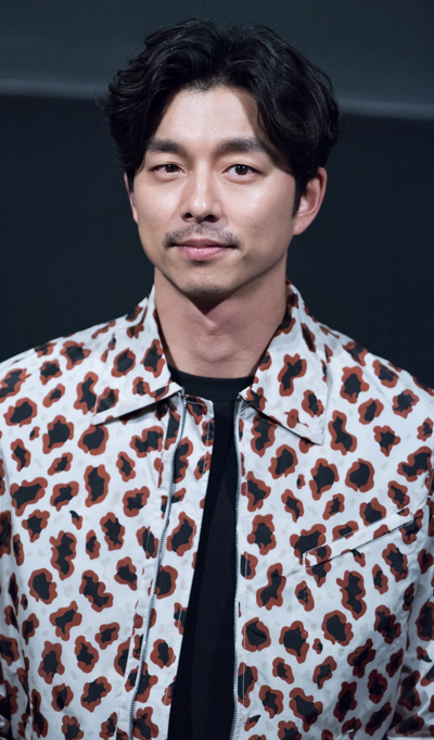 Gong Yoo Asianwiki | New Style for 2016-2017