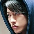 Inuyashiki-Takeru Satoh.jpg