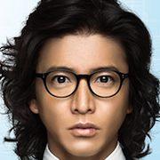Ando Lloyd-Takuya Kimura-Lloyd Ando.jpg