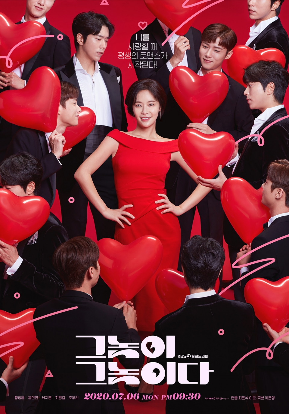 Men are Men – Korean Drama