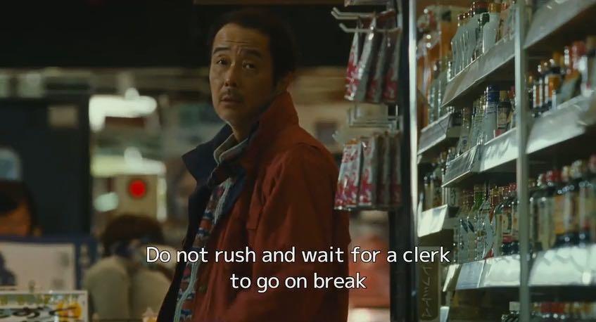 Shoplifters - AsianWiki