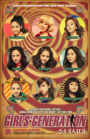 GirlsGeneration-p2.jpg