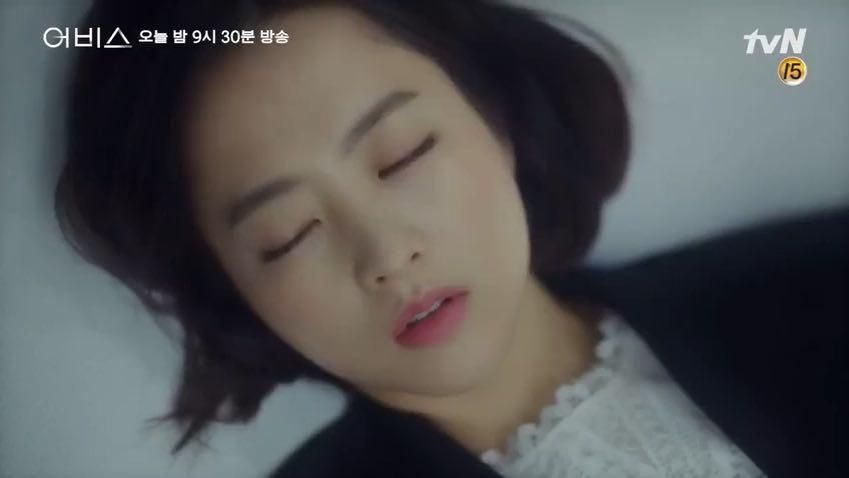 Abyss (Korean Drama) - AsianWiki