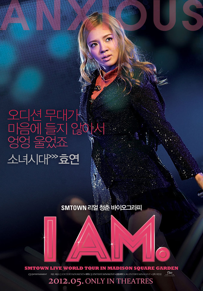 I am- SMTOWN LIVE WORLD TOUR in Madison Square Garden-p29.jpg