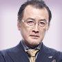 Mozu-S1-Kotaro Yoshida.jpg