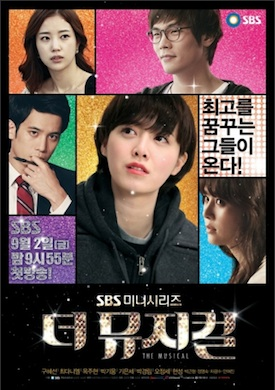 The Musical (Korean Drama)-p2.jpg