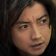 The Sun Does Not Move-Japanese Drama-Tatsuya Fujiwara.jpg