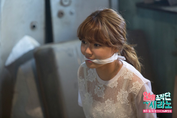 yoon seo cyrano dating agency Dating agency : cyrano 연애조작단 shirano min yeong works as a dating agent and while her field of work requires her to offer her yoon seo min-se.