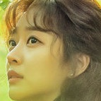 Forest (Korean Drama)-Jo Bo-Ah.jpg