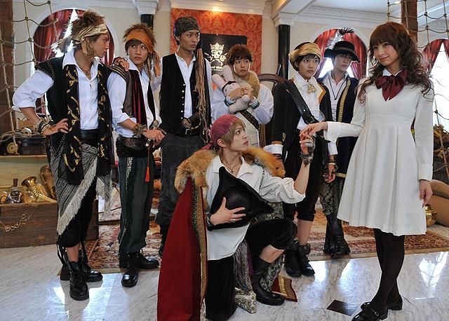 Ouran Highschool Host Club Cosplay Kyoya